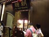 10-Oct HK trip:1591021070.jpg