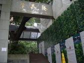 12 Oct HK trip:1139787535.jpg