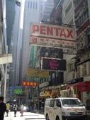 11 Oct HK trip:1159981981.jpg