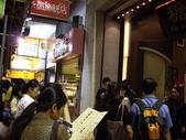 10-Oct HK trip:1591021071.jpg