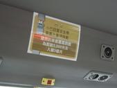 12 Oct HK trip:1139787624.jpg