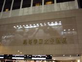 10-Oct HK trip:1591021072.jpg