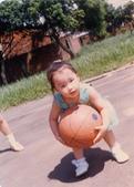 when I was little:1139389516.jpg