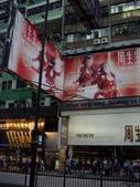 10-Oct HK trip:1590971479.jpg