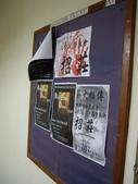 12 Oct HK trip:1139731662.jpg