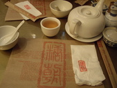 10-Oct HK trip:1591021077.jpg