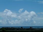 4. I (L) Guam day4:1121078521.jpg