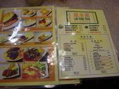 11 Oct HK trip:1160231433.jpg