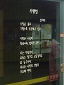 Seoul 頌 0617-0620:1099585617.jpg