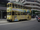 12 Oct HK trip:1139787522.jpg