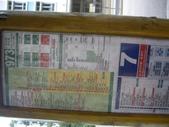 12 Oct HK trip:1139787592.jpg