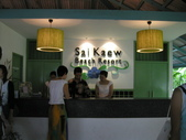 泰國初體驗畢旅篇--同學拍的:1128053245.jpg