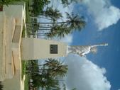 4. I (L) Guam day4:1121078522.jpg
