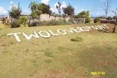 I (L) Guam day4 (Kodak):1123168584.jpg