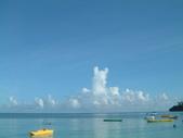 2. I (L) Guam day 2:1121076426.jpg