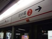 12 Oct HK trip:1139787507.jpg