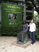 12 Oct HK trip:1139567996.jpg