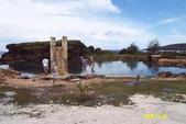I (L) Guam day4 (Kodak):1123168585.jpg