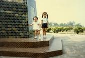 when I was little:1139389510.jpg