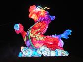12-02-13(5)彰化-鹿港(2012年台灣燈會):燈會11主燈秀-龍翔霞蔚.JPG