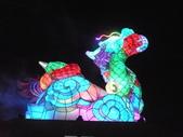 12-02-13(5)彰化-鹿港(2012年台灣燈會):燈會34主燈秀-龍翔霞蔚.JPG