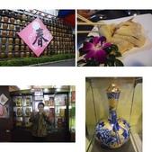 14-10-17(5)宜蘭縣-宜蘭市-宜蘭酒廠:相簿封面
