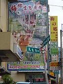 2009-9-27(1)嘉義-梅山:梅山1.JPG