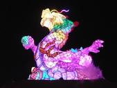 12-02-13(5)彰化-鹿港(2012年台灣燈會):燈會12主燈秀-龍翔霞蔚.JPG