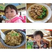 15-02-21竹山-竹屋部落(巨竹餐廳)(春節聚餐):相簿封面