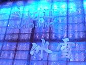 10-10-12(5)上海世博A片區4中國省區市聯合館:世博39A片區4中國省區市聯合館之8黑龍江館.JPG