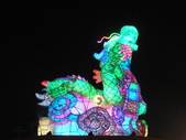 12-02-13(5)彰化-鹿港(2012年台灣燈會):燈會37主燈秀-龍翔霞蔚.JPG