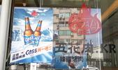 18-09-30嘉義-五花肉KR韓國烤肉嘉義店:五花肉KR韓國烤肉1入口大門。為一位台灣人與一位韓國人共同創立的品牌.jpg