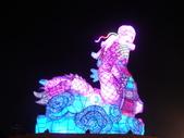 12-02-13(5)彰化-鹿港(2012年台灣燈會):燈會38主燈秀-龍翔霞蔚.JPG