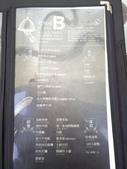 18-09-30嘉義-五花肉KR韓國烤肉嘉義店:五花肉KR韓國烤肉3B吃到飽586元.jpg