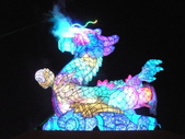 12-02-13(5)彰化-鹿港(2012年台灣燈會):燈會14主燈秀-龍翔霞蔚.JPG