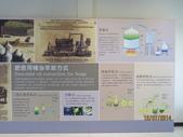 14-07-12(2)雲林-斗六-雅聞峇里海岸觀光工廠:雅聞峇里8大廳。肥皂用精油萃取方式.JPG