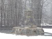 13-03-18(10)老鷹峽谷-最後一根釘紀念碑:紀念碑2