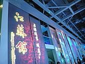 10-10-12(5)上海世博A片區4中國省區市聯合館:世博40A片區4中國省區市聯合館之9江蘇館.JPG