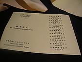 10-03-14台北晶華酒店婚宴:晶華13菜單.JPG