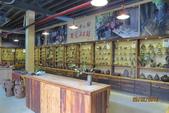 16-02-29(1)苗栗縣-公館鄉(五穀文化村):五穀文化村3陶瓷展示館。