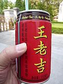 2009-6-7(2)廈門-集美-陳嘉庚故居:陳嘉庚故居18著名的王老吉涼茶.jpg