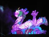 12-02-13(5)彰化-鹿港(2012年台灣燈會):燈會17主燈秀-龍翔霞蔚.JPG
