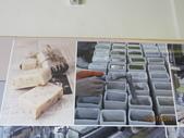 14-07-12(2)雲林-斗六-雅聞峇里海岸觀光工廠:雅聞峇里6大廳。肥皂作法.JPG