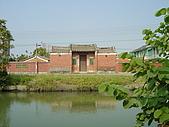 2008-3-1(3)彰化- 永靖:永靖1餘三館.jpg