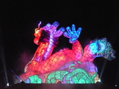 12-02-13(5)彰化-鹿港(2012年台灣燈會):燈會18主燈秀-龍翔霞蔚.JPG
