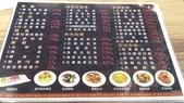 18-02-27(1)雲林縣-斗六市-朝露魚舖觀光工廠(手機版):朝露魚舖觀光工廠12朝露食堂單點菜單。.jpg