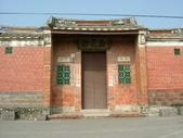 2008-3-1(3)彰化- 永靖:永靖2餘三館.jpg