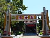 2008-8-18(8)金門-烈嶼(烈女廟):烈女廟3.JPG