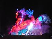 12-02-13(5)彰化-鹿港(2012年台灣燈會):燈會19主燈秀-龍翔霞蔚.JPG