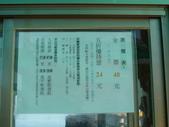 2008-8-18(1)金門-金城(水頭碼頭):水頭碼頭14.JPG